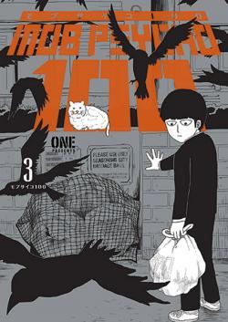 Mob Psycho 100 Vol 3