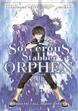 Sorcerous Stabber Orphen Vol 1