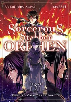 Sorcerous Stabber Orphen Vol 2