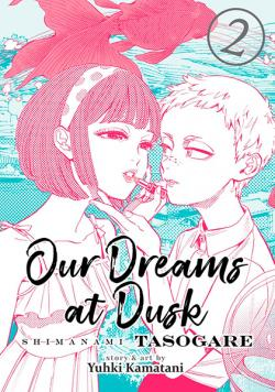 Our Dreams at Dusk: Shimanami Tasogare Vol 2