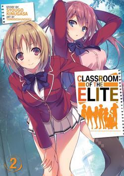 Classroom of the Elite Light Novel Vol 2