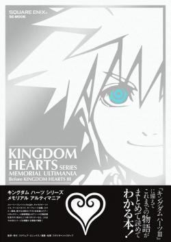 Kingdom Hearts Series Memorial Ultimania
