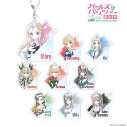 Das Finale Trading Ani-Art Acrylic Key Chain Vol.2