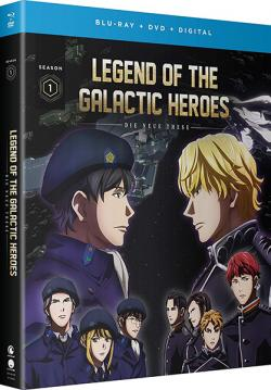 Legend of the Galactic Heroes Die Neue These Season 1