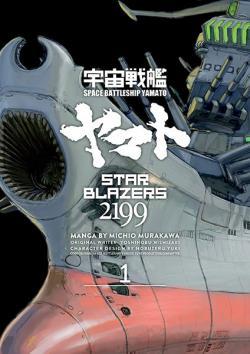 Star Blazers Space Battleship Yamato 2199 Vol 1