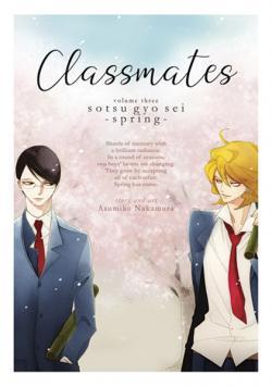 Classmates Vol 3: Sotsu gyo sei (Spring)