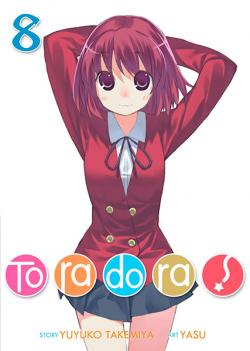 Toradora! Light Novel Vol 8