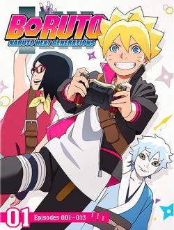 Boruto Naruto Next Generation Set 1