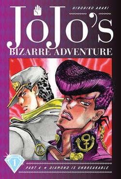 Jojo's Bizarre Adventure Diamond is Unbreakable Vol 1