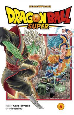 Dragonball Super Vol 5