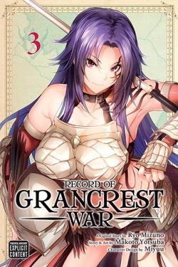Record of Grancrest War Vol 3