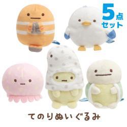 Sumikkogurashi Plush Mini: Ocean Collection