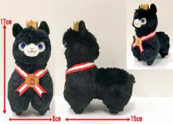 Alpacasso Kuro Plush: Medium 10th Anniversary