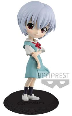Evangelion Movie Q Posket Mini Figure Rei Ayanami Ver. B