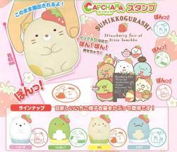 Sumikkogurashi CapChara Stamp Capsule