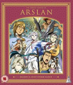 The Heroic Legend of Arslan, Season II: Dust Storm Dance