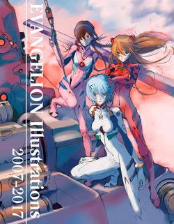 Evangelion Illustrations 2007-2017