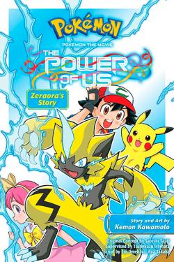 Pokemon the Movie: The Power of Us: Zeraora's Story