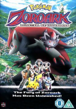 Pokemon: Zoroark - Illusionernas mästare/Master of Illusions