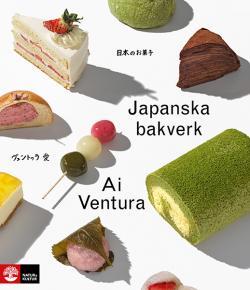 Japanska bakverk