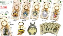 Ghibli All Star Metal Keyring