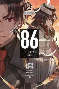 86 Eighty Six Light Novel 2
