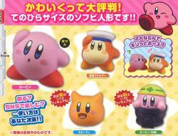 Kirby's Dream Land Manmaru Soft Vinyl Figure Capsule Vol. 3