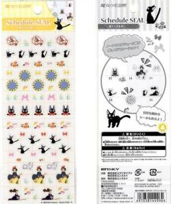 Ghibli Kiki stickers for schedule diary 2020