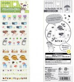 Ghibli Totoro stickers 1 for schedule diary 2020