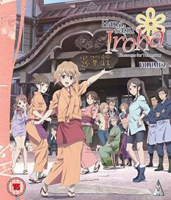 Hanasaku Iroha: Blossoms for Tomorrow, Volume 2