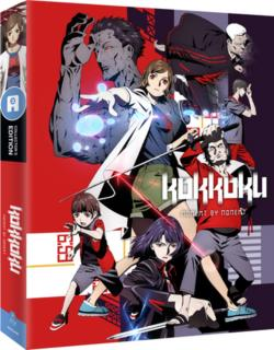 Kokkoku (Collector's Edition)