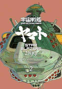 Star Blazers Space Battleship Yamato 2199 Vol 2