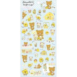 Rilakkuma Stickers: Kiiroitori Muffin Cafe