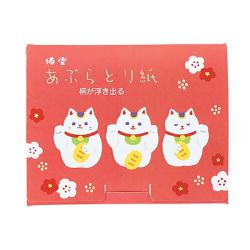 Blotting Paper Manekisanshimai (Lucky Cat)