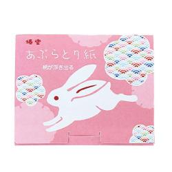 Blotting Paper Tobiusagi (Rabbit)