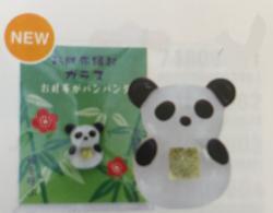 Panda small glass charm