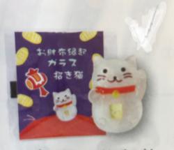 Glass Charm Manekineko Shiro Small (Lucky Cat)