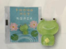 Glass Charm Kane Kaeru Small (Frog)