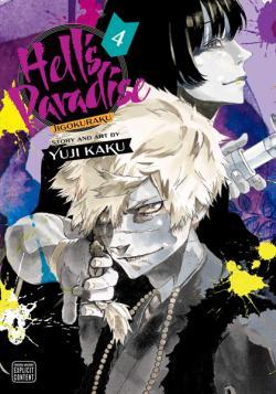 Hells Paradise Jigokuraku Vol 4