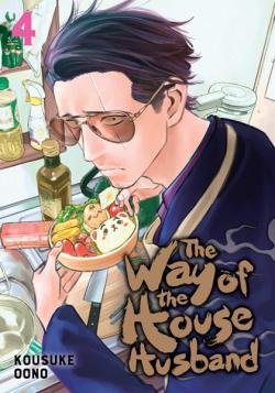 Way of the Househusband Vol 4