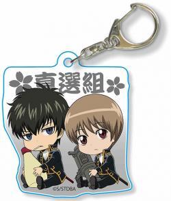 GyuGyutto Acrylic Key Chain Shinsengumi