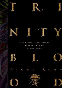 Trinity Blood Night Road Art Book