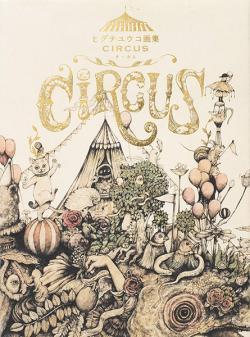 Circus Artworks
