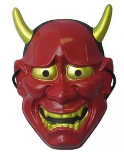 Folk Art Mask Hannya (Red)