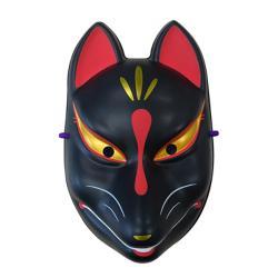 Folk Art Mask Kitsune (Black Fox)