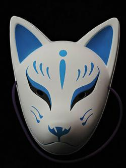 Folk Art Mask Tenko (White & Blue)
