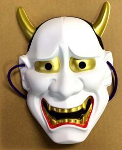 Folk Art Mask Hannya (White)