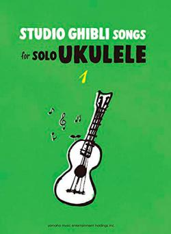 Studio Ghibli Songs for Solo Ukulele 1 (English)