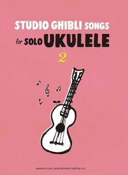 Studio Ghibli Songs for Solo Ukulele 2 (English)