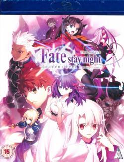 Fate/Stay Night: Heaven's Feel 1: Presage Flower